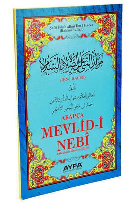 Ayfa Yayınevi - Arabic Mevlid-i Nebî (Aleyhisselâtuvesselâm)