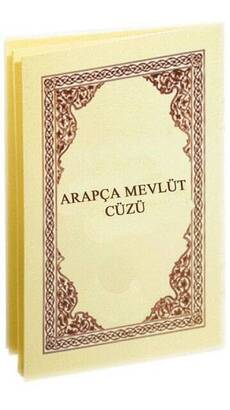 İhvan - Arabic Mevlut Juz-1868