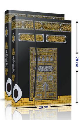 Seda Yayınları - Arabic Quran - Easy to Read - Kaaba Pattern - Lectern (Medium+) Size - - Seda Publications - Computer Line