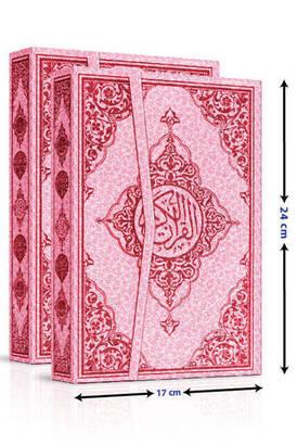 Seda Yayınları - Arabic Quran -Easy to Read - Kaaba Pattern - Medium Size - Seda Publications - Computer Line