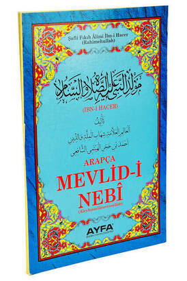 Ayfa Yayınevi - Arapça Mevlid-i Nebî (Aleyhisselâtuvesselâm)