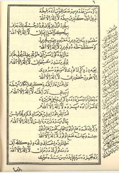 Arapça Mevlüt Cüzü-1868