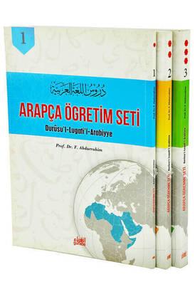 Guraba Yayınevi - Arapça Öğretim Seti - Durusul Lugatil Arabiyye