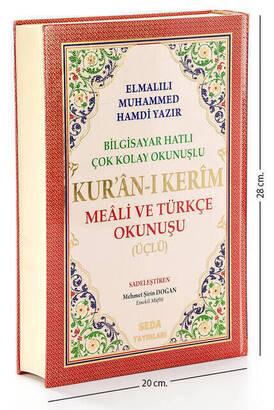 Seda Yayınevi - Arapça Türkçe Okunuşlu ve Mealli Kuranı Kerim - Üçlü Kuran - Rahle Boy - Seda Yayınevi