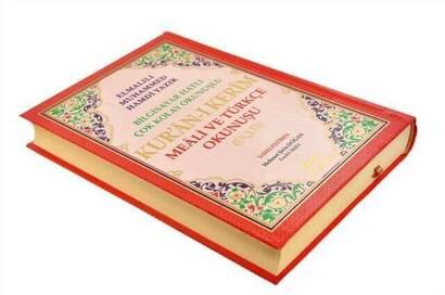 Arapça Türkçe Okunuşlu ve Mealli Kuranı Kerim - Üçlü Kuran - Rahle Boy - Seda Yayınevi