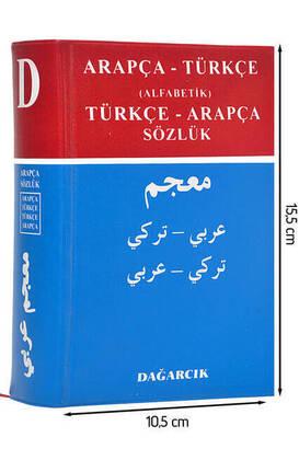 Dağarcık Yayınları - Arapça Türkçe - Türkçe Arapça Sözlük-1938