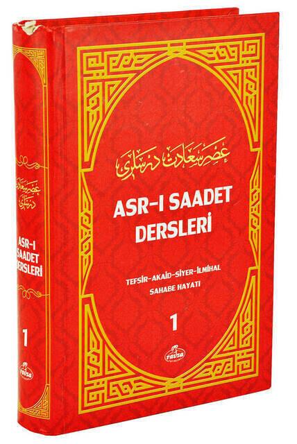Asrı Saadet Lessons