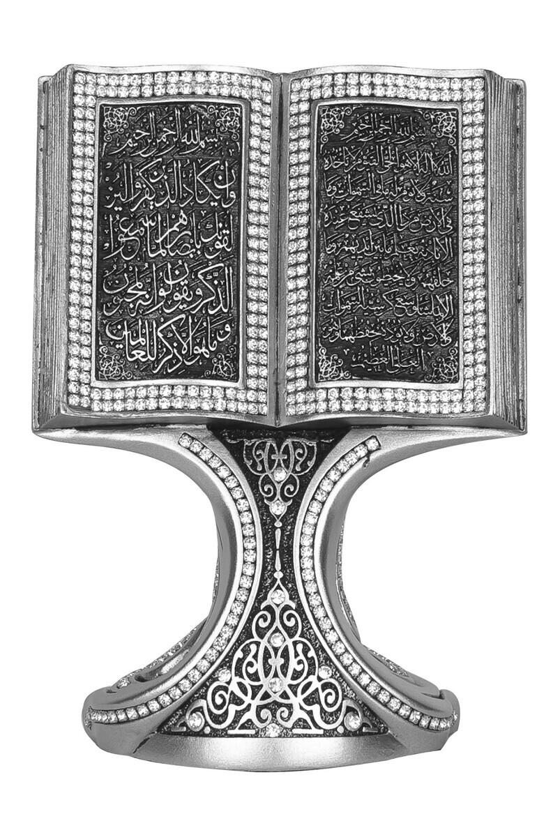 Ayetel Kürsi Nazar Ayeti Kristal Taşlı Dini Hediyelik Kitap Biblo Gümüş (Orta Boy)