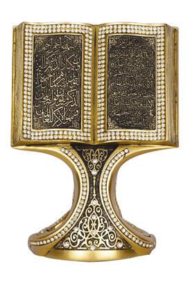 İhvan - Ayetel Kürsi Nazar Ayeti Kristal Taşlı Dini Hediyelik Kitap Büyük Biblo Sarı
