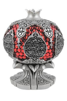 İhvan - Ayetel Kürsi Crystal Stone Religious Gift Pomegranate Trinket Silver