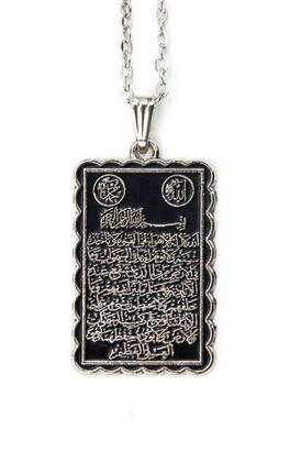 İhvan - Ayetel Kursi Necklace