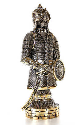İhvan - Ayetel Kürsi Trinket Armor Large- Gold