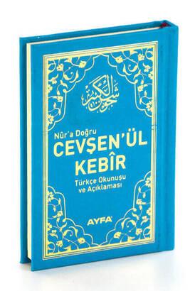 Ayfa Yayınevi - Ayfa Cep Boy Cevşen'ül Kebir-1877