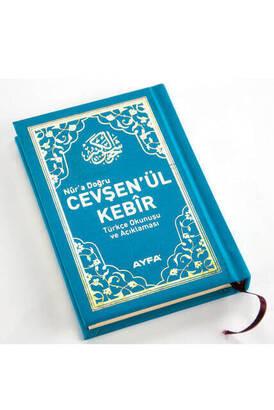 Ayfa Pocket Size Cevşen'ül Kebir-1877
