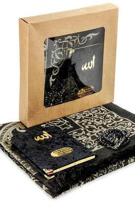 İhvan - Babalar Gününe Özel İsim Baskılı Kadife Kaplı Yasin Kitabı Seccadeli Tesbihli Kutulu Set - Siyah