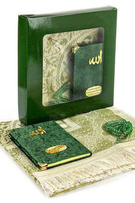 İhvan - Babalar Gününe Özel İsim Baskılı Kadife Kaplı Yasin Kitabı Seccadeli Tesbihli Kutulu Set - Yeşil