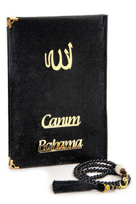 İhvan - Babalar Gününe Özel İslami Hediyelik Set 21