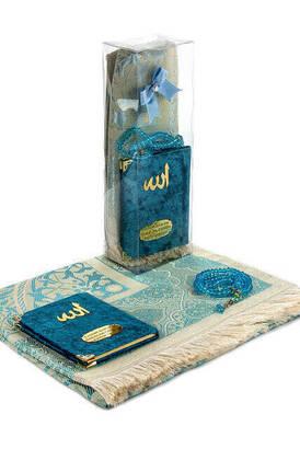 İhvan - Babalar Gününe Özel İslami İbadet Hediyelik Set 57