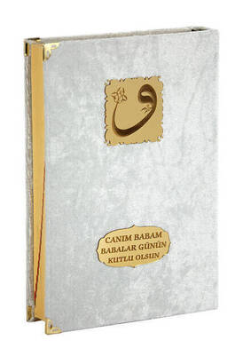 İhvan - Babalar Gününe Özel Kadife Kaplı Kuranı Kerim - Sade Arapça - Cami Boy - Krem