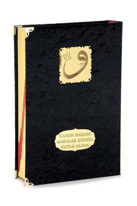 İhvan - Babalar Gününe Özel Kadife Kaplı Kuranı Kerim - Sade Arapça - Cami Boy - Siyah