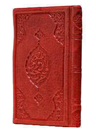 Hayrat Neşriyat - Bag Size Large Loose (Plastic Cover) -1885