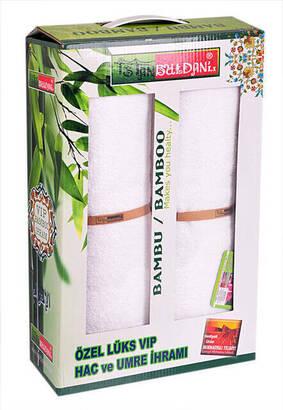 İhvan - Bamboo and Cotton Ihram - 1122