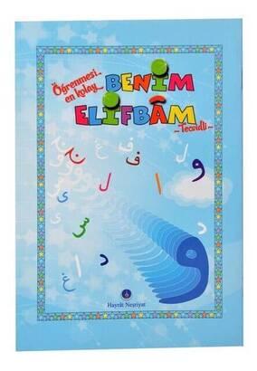 Hayrat Neşriyat - Benim Elifbam (Mavi Kapak)-Dini Eğitici Kitap 1200