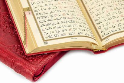 Benim Kuranım - Sade Arapça - Çanta Boy - Kırmızı - Kılıflı - Mühürlü - Bilgisayar Hatlı