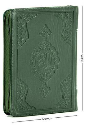 Hayrat Neşriyat - Benim Kuranım - Sade Arapça - Çanta Boy - Yeşil - Kılıflı - Mühürlü - Bilgisayar Hatlı