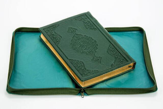 Benim Kuranım - Sade Arapça - Çanta Boy - Yeşil - Kılıflı - Mühürlü - Bilgisayar Hatlı