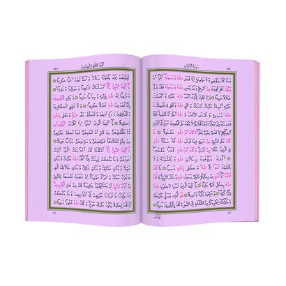 Benim Kuranım - Sade Arapça - Hafız Boy - Lila Kapak - Mühürlü - Bilgisayar Hatlı