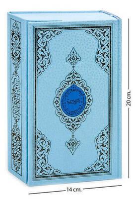 Hayrat Neşriyat - Benim Kuranım - Sade Arapça - Hafız Boy - Mavi Kapak - Mühürlü - Bilgisayar Hatlı