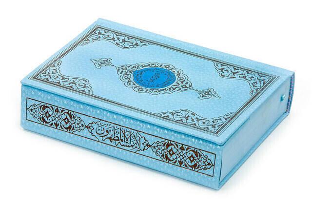 Benim Kuranım - Sade Arapça - Hafız Boy - Mavi Kapak - Mühürlü - Bilgisayar Hatlı