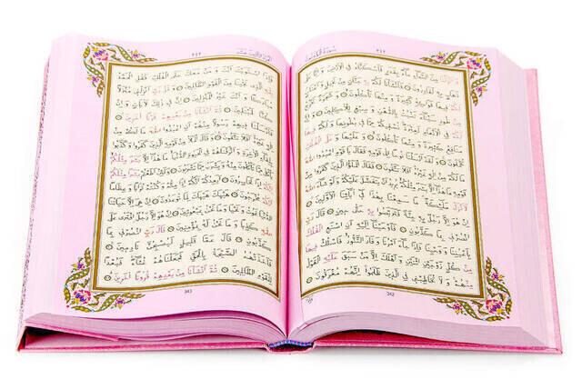 Benim Kuranım - Sade Arapça - Hafız Boy - Pembe Kapak - Mühürlü - Bilgisayar Hatlı