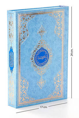 Hayrat Neşriyat - Benim Kuranım - Sade Arapça - Orta Boy - Mavi Kapak - Mühürlü - Bilgisayar Hatlı