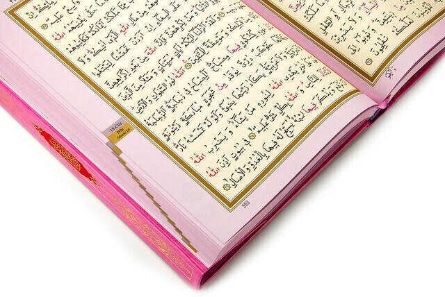 Benim Kuranım - Sade Arapça - Orta Boy - Pembe Kapak - Mühürlü - Bilgisayar Hatlı