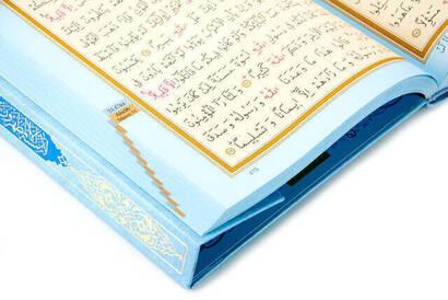 Benim Kuranım - Sade Arapça - Rahle Boy - Mavi Kapak - Bilgisayar Hatlı - Mühürlü