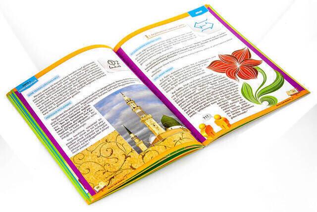 Benim Tatil Kitabım- Dini Eğitici Kitap 1143