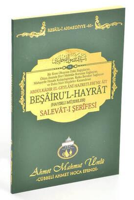Cübbeli Ahmet Hoca Yayıncılık - Beşâiru'l Hayrat (Hayırlı Müjdeler) Salevât-ı Şerîfesi