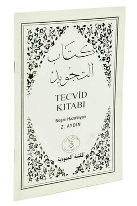YASİN YAYINEVİ - Beyaz Tecvid Kitabı - Z. Aydın