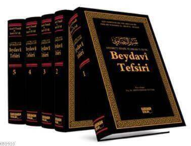 Kahraman - Beydavi Tefsiri - Envaru't-Tenzil ve Esraru't-Tevil-1400