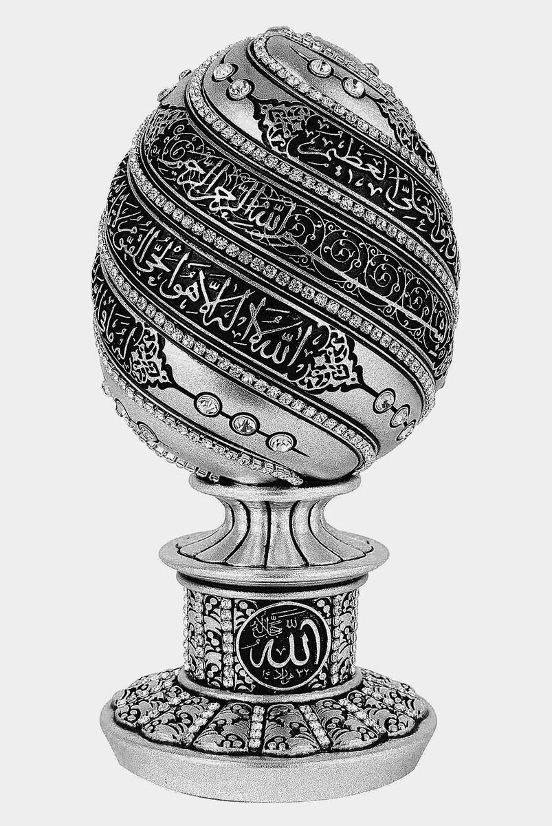 Biblo Ayet-el Kürsi Kristal Taşlı Dini Hediyelik Biblo (Büyük Boy) Gümüş
