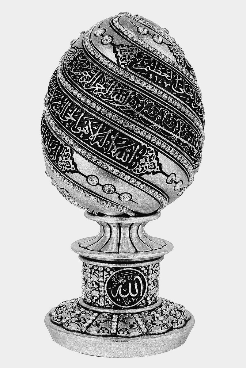 Biblo Ayet-el Kürsi Kristal Taşlı Dini Hediyelik Biblo (Mini Boy) Gümüş