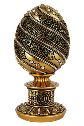 İhvan - Biblo Ayet-el Kürsi Kristal Taşlı Dini Hediyelik Biblo Mini Sarı