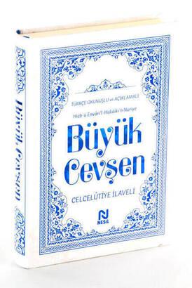 Nesil Yayınevi - Big Cevşen - With Celcelutiye Addition