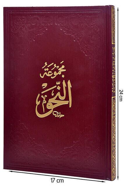 Book of Nahiv - Avamil Izhar Rhyme-1925