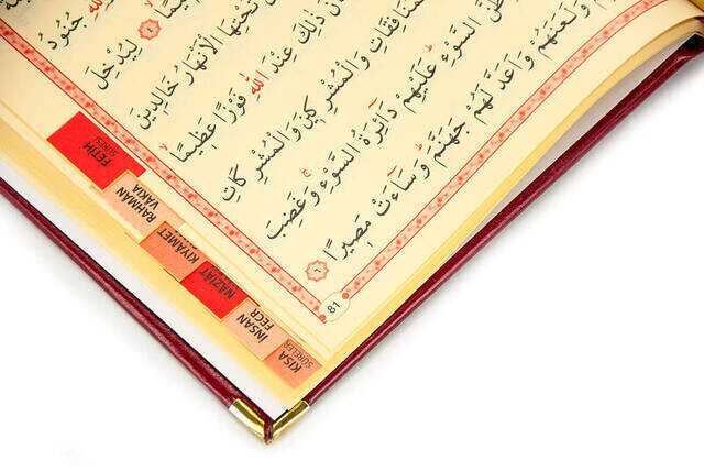 Book of Name-Printed Hard-Volume Yasin - Medium - 176 Pages - Bordeaux - Religious Gift