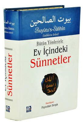 Karınca ve Polen Yayınları - Bütün Yönleriyle Ev İçindeki Sünnetler (Tek Cilt)
