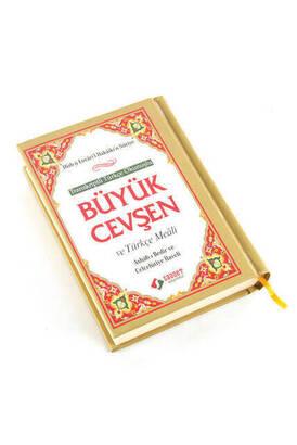 Büyük Cevşen Cep Boy Transkriptli Türkçe Okunuşlu-1899