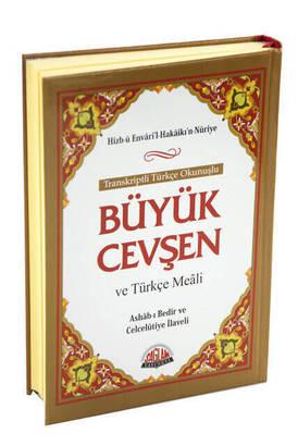 Saadet Yayınevi - Büyük Cevşen Hafız Boy Transkriptli Türkçe Okunuşlu-1907